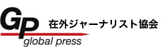 >Global Press