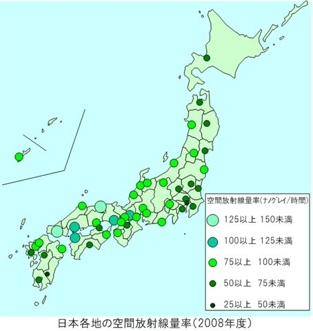 [2]公開情報で放射能汚染を監視しよう