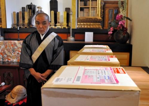 写真・図版 : 宅配便でお寺に届いたお年寄り4人の遺骨。昨年、富山県高岡市で。