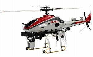 写真・図版 : へり型UAV、RMAX=筆者提供