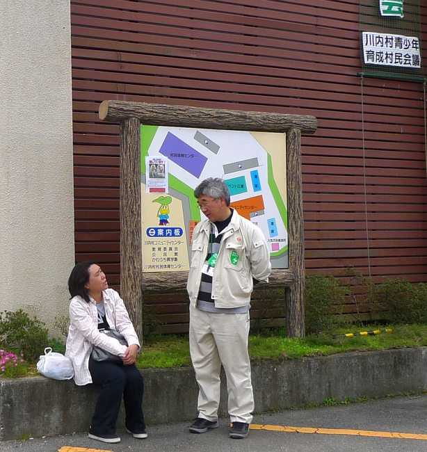 写真・図版 : 役所前で村民と話す遠藤雄幸村長