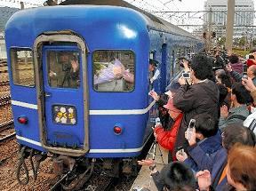 [7]震災後のリニア建設を考える(その4)――リニアは、東京への一極集中を加速させる