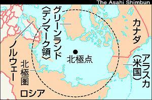 冷たい海の静かな戦争:北極海をめぐる地政学(中)