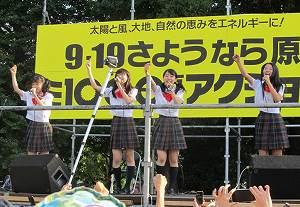 写真・図版 : 東京・明治公園で開かれた脱原発集会で歌う制服向上委員会=9月19日(筆者撮影)