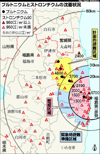 「緊急時避難準備区域」が解除された川内村で起きていること