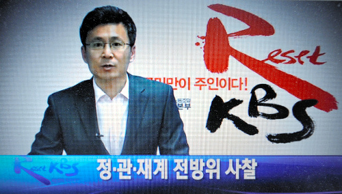 写真・図版 : KBS新労組がネットで流す「リセットKBSニュース」