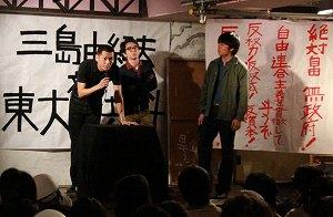 写真・図版 : 『11.25自決の日 三島由紀夫と若者たち』