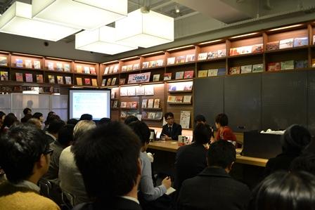 写真・図版 : 代官山蔦屋書店は熱心な参加者でいっぱいに