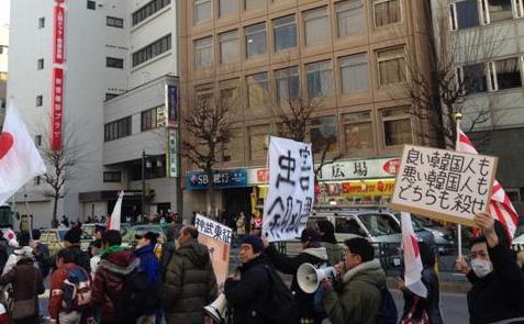 東京・新大久保でのデモ=2013年2月9日、筆者撮影