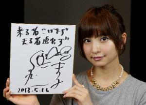篠田麻里子の「座右の銘」は「来る者こばまず 去る者追わず」