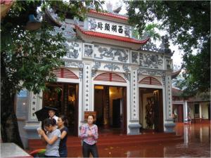 ベトナムの「鎮守の森」―自然信仰のアジア・地球的ビジョンへ