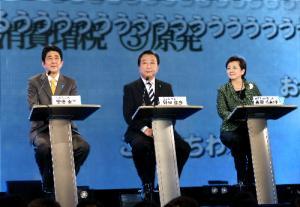党首討論会に出席した(左から)安倍晋三・自民党総裁、野田佳彦・民主党代表、嘉田由紀子・日本未来の党代表=2012年11月29日