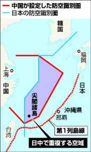 防空識別圏と第一列島線