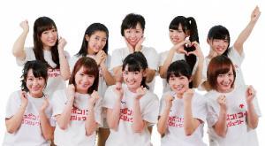 「ニッポン!コールプロジェクト」のアンバサダーを務めるモーニング娘。'14のメンバー