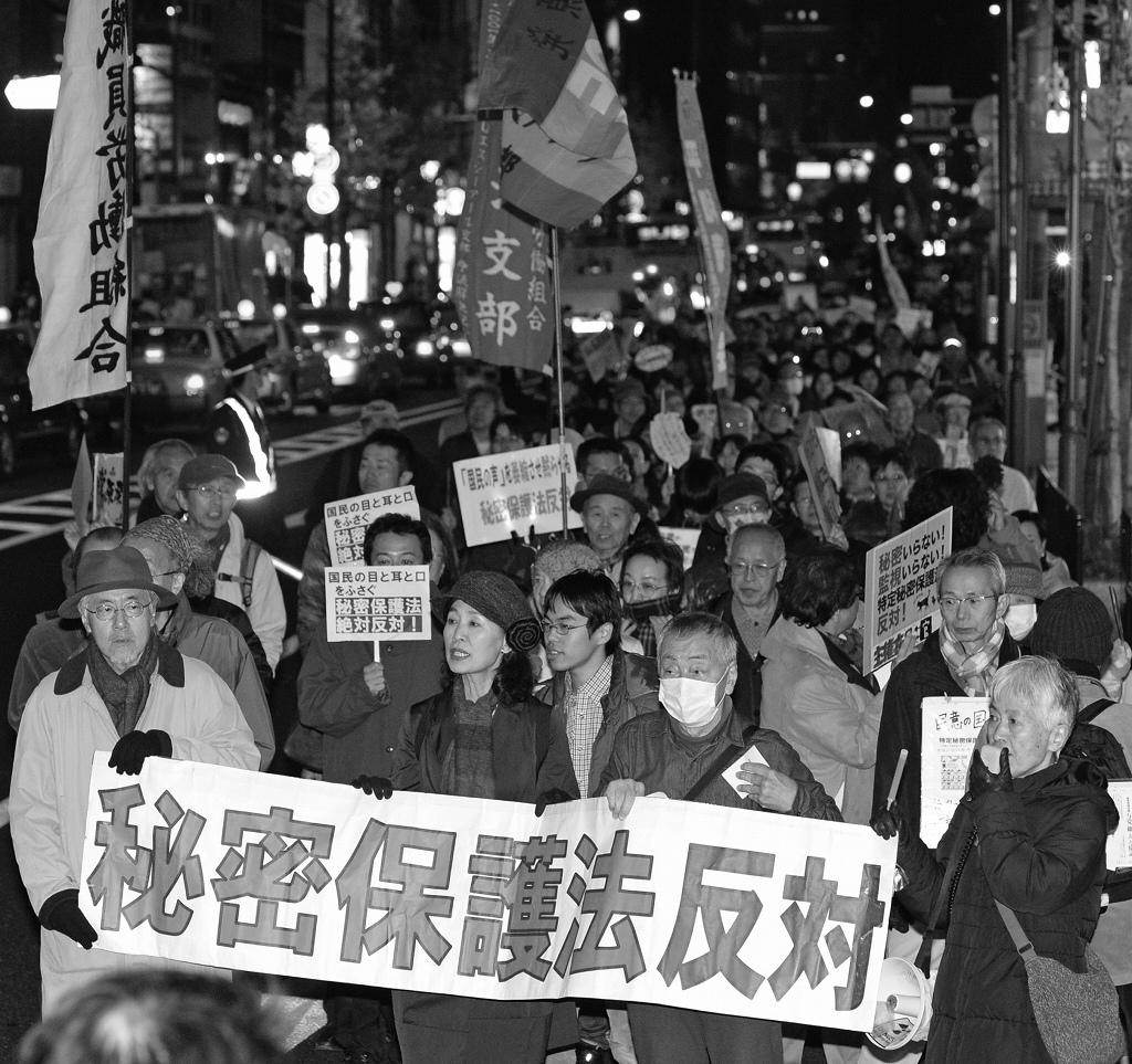 特定秘密保護法案に反対し、街中をデモ行進する人たち=2013年12月5日、京都市中京区