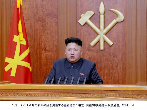 「新年の辞」を発表する金正恩第1書記。朝鮮中央通信が配信した=朝鮮通信