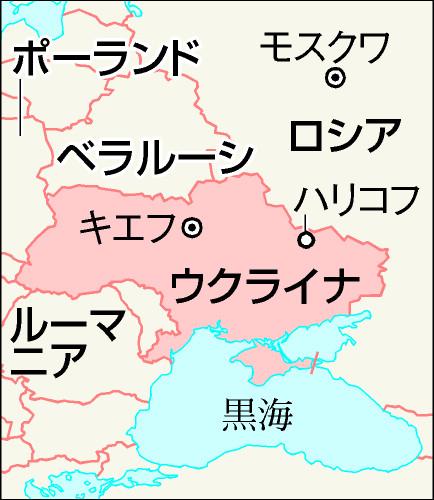 ウクライナ
