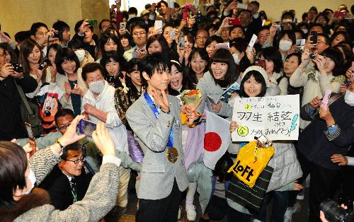 仙台市役所を訪問した羽生結弦=2014年2月26日