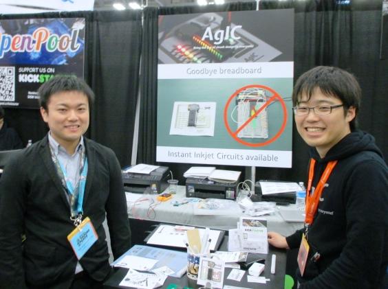写真・図版 : 2.電子回路を印刷するAgIC