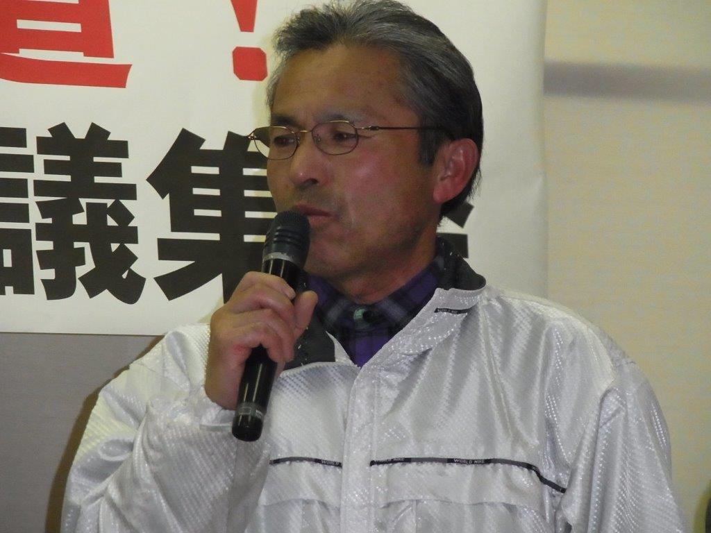 悔しさのあまり感極まる平方宣清さん=2013年、12月21日の抗議集会、撮影・筆者