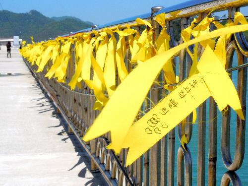 沈没現場に近い彭木(ペンモク)港の防波堤に結びつけられた黄色いリボン。「会いたい我が子よ 早く戻ってきて」と書かれている=2014年4月30日、、韓国・珍島
