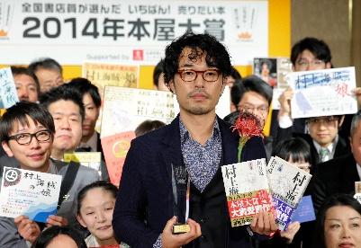 「村上海賊の娘」で2014年本屋大賞を受賞した和田竜(りょう)さん