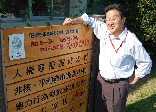 為政者の言葉――曽我逸郎著『国旗、国歌、日本を考えるーー中川村の暮らしから』編集余話