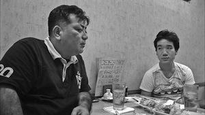 写真3 居酒屋で若者と話をする主人公(左)=「特殊清掃人の結婚」から