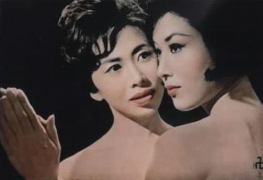 写真・図版 : 『卍』より。若尾文子(右)と岸田今日子