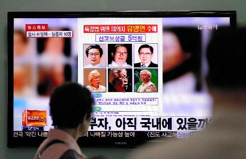 兪炳彦(ユ・ビョンオン)氏が指名手配された後の5月下旬、ソウル駅に設置されたテレビに映しだされた手配ポスター