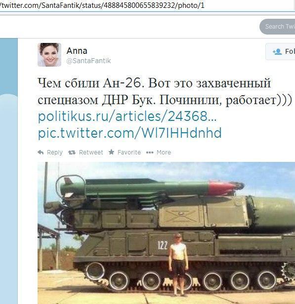 クライナ空軍のアントノフ26輸送機を撃墜したのは、「ドネツク人民共和国」の特殊部隊が奪取したこの「ブーク」ミサイルとあるツイッターの書き込み。ウクライナ国防省は、アントノフ26が7月14日に東部ルガンスク州上空の高度6500メートルを飛行中に撃墜されたとしていた