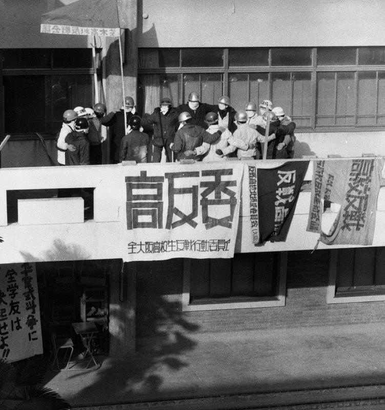 大阪府立茨木高校の反戦会議メンバーの生徒が卒業式会場の体育館を占拠、封鎖した=1969年2月25日