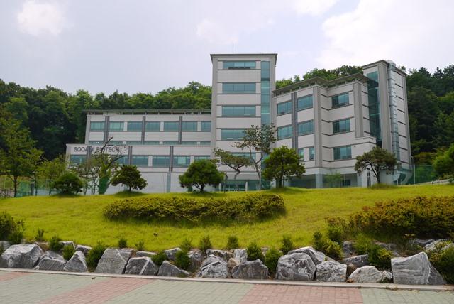 写真・図版 : ソウル市のスワム生命工学研究所
