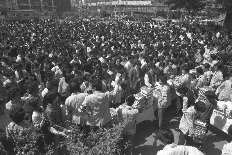 1979年4月17日、東京・千駄ケ谷の東京体育館で行われたマンモス予備校・代々木ゼミナールの入学式。入場しきれない新入生が数百人もあふれた