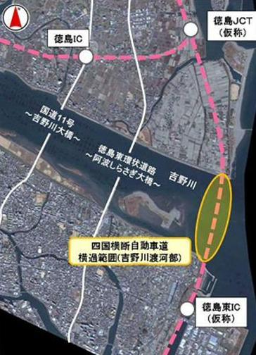 出典:NEXCO西日本「四国横断自動車道~吉野川渡河部の環境保全の取組み~」