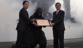 ゴジラ60周年、日米に横たわる溝