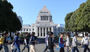 日本政治の明日