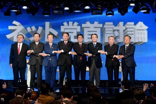 「ネット党首討論」20141129東京都港区