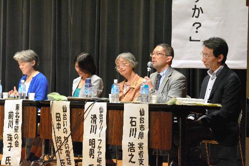「自死を防ぐために、負荷を取り除く総合的な支援が必要」などと遺族らが語った=仙台市青葉区