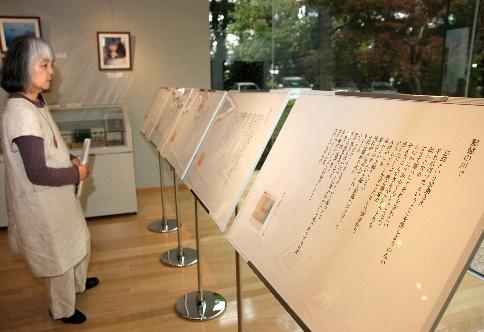 写真・図版 : 2011年にあった「塔和子展」で、詩を鑑賞する来館者=東村山市青葉町4丁目の国立ハンセン病資料館