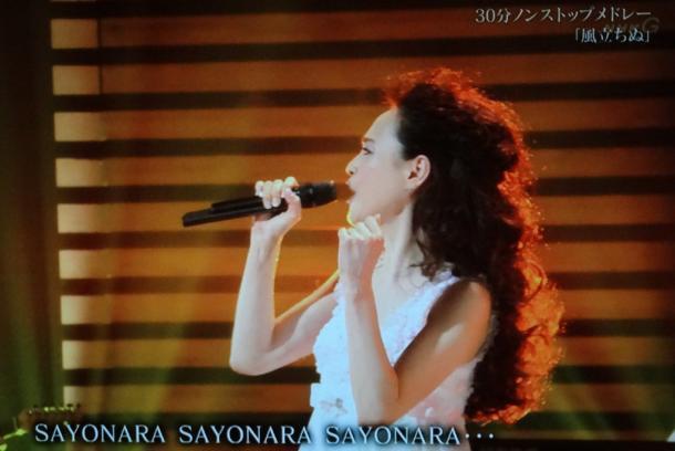 NHK「SONGS」に出演した松田聖子