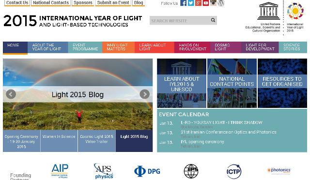 写真・図版 : 国際光年のホームページ