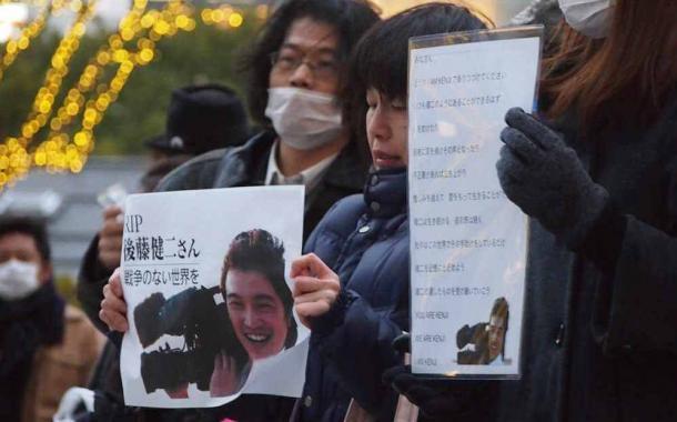 後藤さんと湯川さんの追悼集会 「イスラム国」人質事件/福岡 20150209