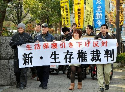 写真・図版 : 生活保護引き下げは「憲法違反」と提訴する人たち=京都府