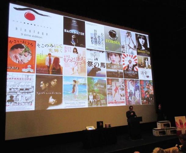 写真・図版 : KINOTAYO映画祭の閉会式=撮影・筆者