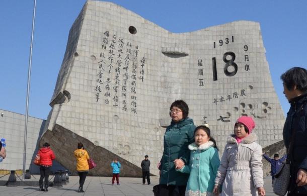 「九・一八歴史博物館」を訪れた子供たち=遼寧省瀋陽市