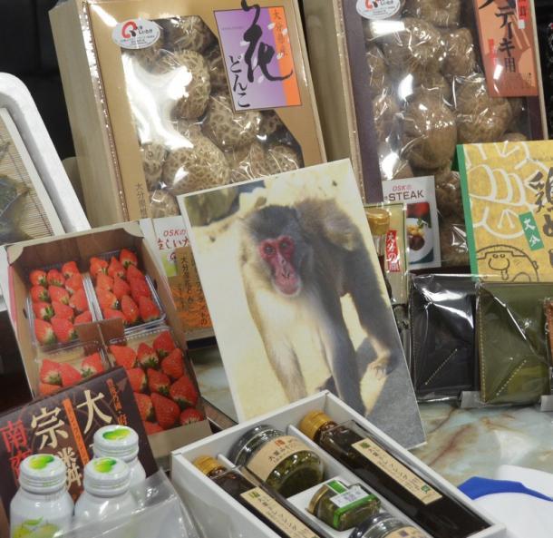 「ふるさと納税」の寄付者に贈られる市の特産品の数々。そこに高崎山のサルの写真も加わった=大分市