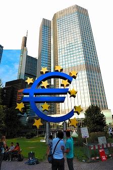 写真・図版 : 欧州中央銀行