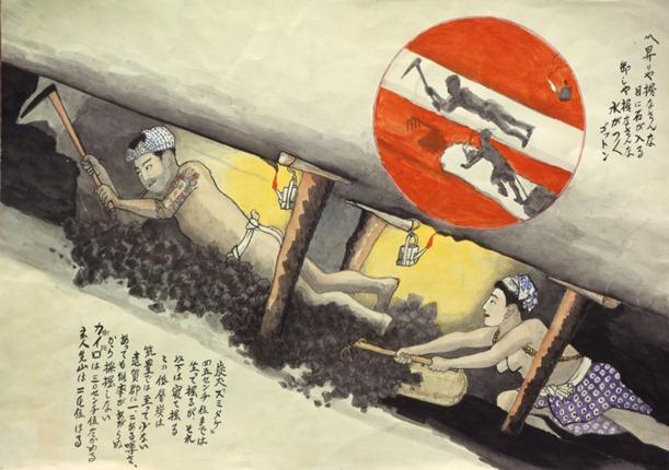 山本作兵衛の水彩画「寝掘り」(C)Yamamoto Family、田川市石炭・歴史博物館所蔵