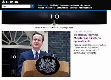 写真・図版 : キャメロン首相の2期政権を伝える英首相官邸のウェブサイト